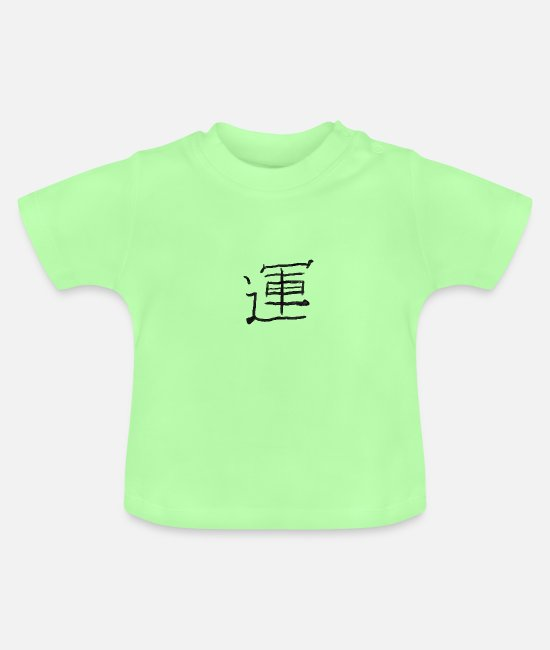 Luck Baby T-Shirts - ,, LUCK '' - Baby T-Shirt mint green