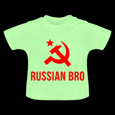 russian bro russian brother - Baby T-Shirt