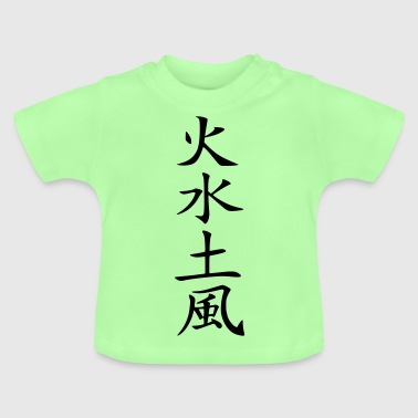 4 elements - Baby T-Shirt