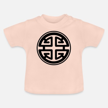 Dynasty Chinese Lu / Zi Symbol - Shang Dynasty - Baby T-Shirt
