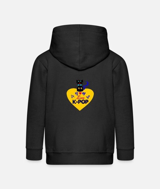 Love Korea Koreans Hangeul Hansik Kpop Seoul I Like Korean Girls Korean Guys I Left My Heart In Kore Hoodies & Sweatshirts - ♥♫I Love Kpop-Saranghaeyo KPop-Kpopholic♪♥ - Kids' Premium Zip Hoodie black