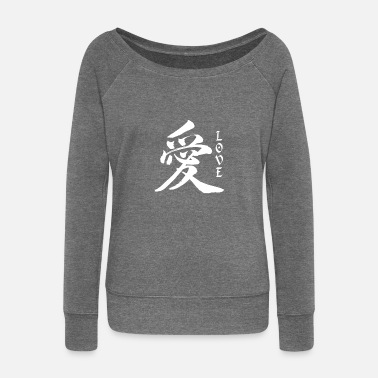 Asian Japanese character love - Women's Boat Neck Long Sleeve Top