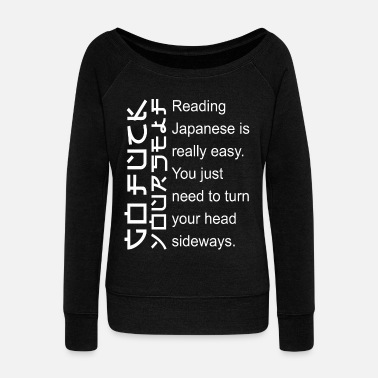 Japanese Reading Japanese is really easy - Frauen Pullover mit U-Ausschnitt