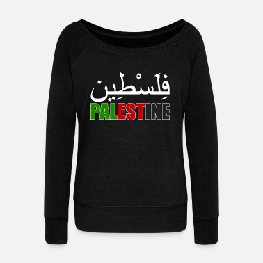Palestina Palestina - Women's Wide-Neck Sweatshirt