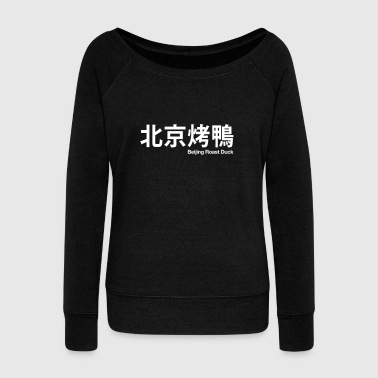 Chinese Chinese - Beijing Roast Duck - Women's Boat Neck Long Sleeve Top