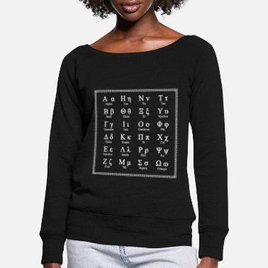Greece Greek alphabet m. Letter names white - Women's Wide-Neck Sweatshirt