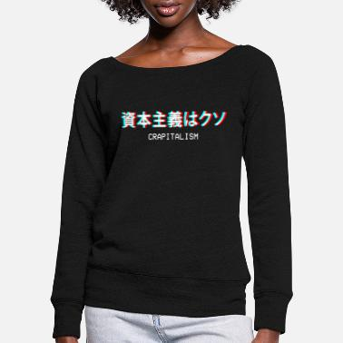 Indie Crapitalism Japanese Vaporwave Aesthetic Gift - Women's Wide-Neck Sweatshirt