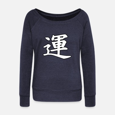 Kanji Luck kanji / luck kanji, white - Women's Boat Neck Long Sleeve Top