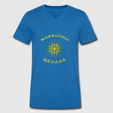 Macedonia Hellas - Men's Organic V-Neck T-Shirt by Stanley & Stella