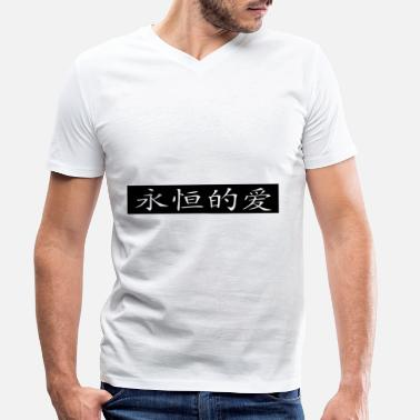 Chinois Caractères chinois - T-shirt bio col V Homme