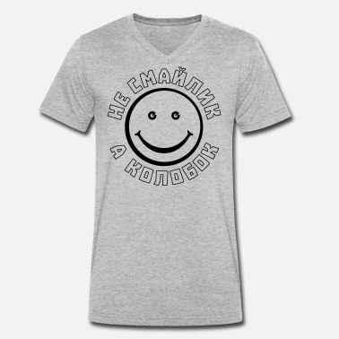 Russian Russian sayings. Not a smiley, but a Kolobok - Men's Organic V-Neck T-Shirt