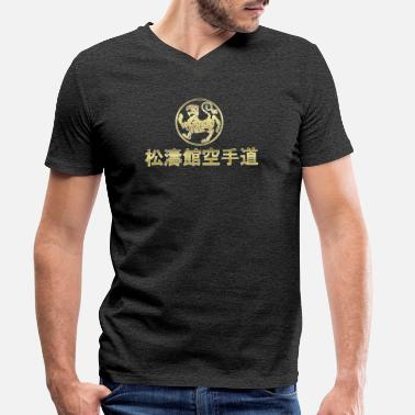 Karate Shotokan KarateDo 松濤 館 空手道 - Men's Organic V-Neck T-Shirt