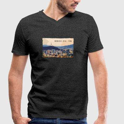 Seoul at Sunset - Men's Organic V-Neck T-Shirt by Stanley & Stella