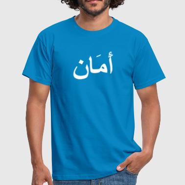 arabic for peace (2aman) - Men's T-Shirt