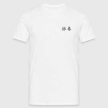 Wing Chun - Wing Tsun (WRITING) - Men's T-Shirt