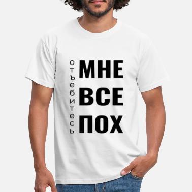 Russische gedichte für mama