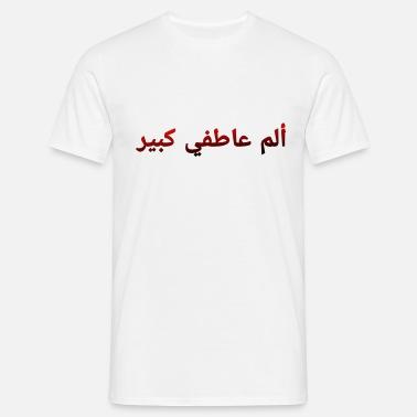 Traurige sprüche arabische Traurige Sprüche
