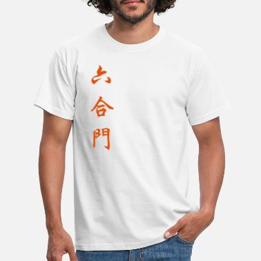 Luk Hop Moon - Chinese characters - Mannen T-shirt