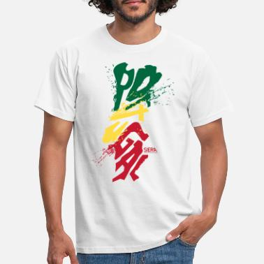 Portugal PORTUGAL.png - T-shirt Homme