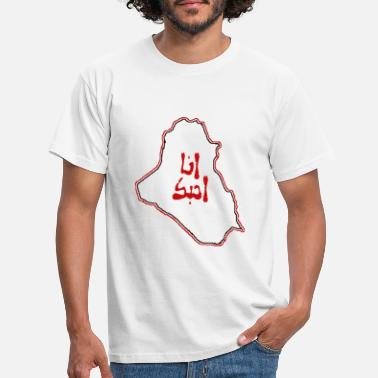 I LOVE IRAQ - T-shirt herr