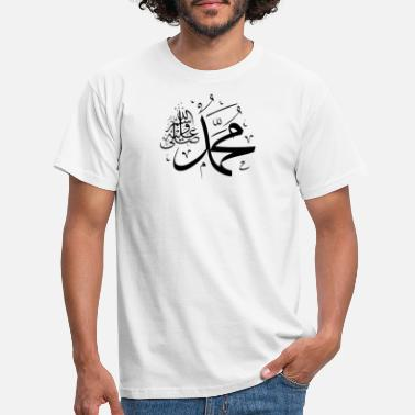 Arabic Arabic calligraphy - Men's T-Shirt