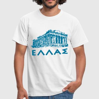 ellas - Men's T-Shirt