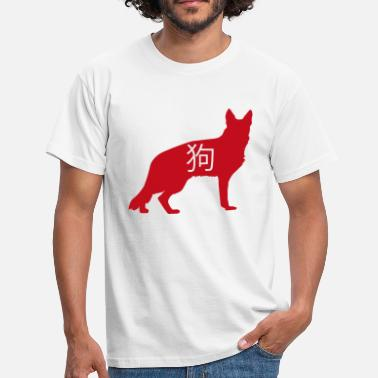 Polices Chinoises Chien rouge | | Chien - Chinois - T-shirt Homme