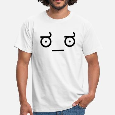 Disapproval The Look of Disapproval Face ಠ_ಠ Meme - Men's T-Shirt