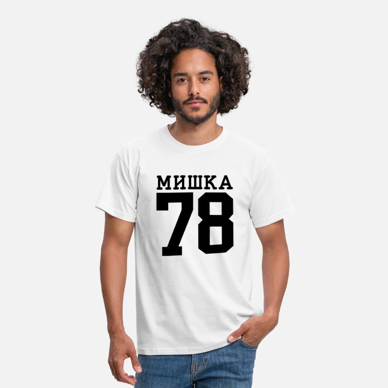Dance T-Shirts - mishka 78 from step up - Men's T-Shirt white
