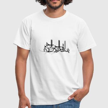 Art Arabe - T-shirt Homme