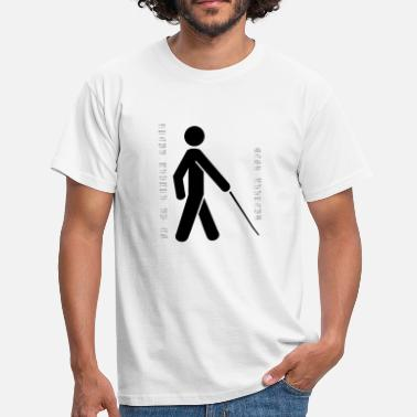 Reading Blind T-Shirt - Men's T-Shirt