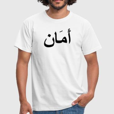 Arabe arabic for peace (2aman) - T-shirt Homme