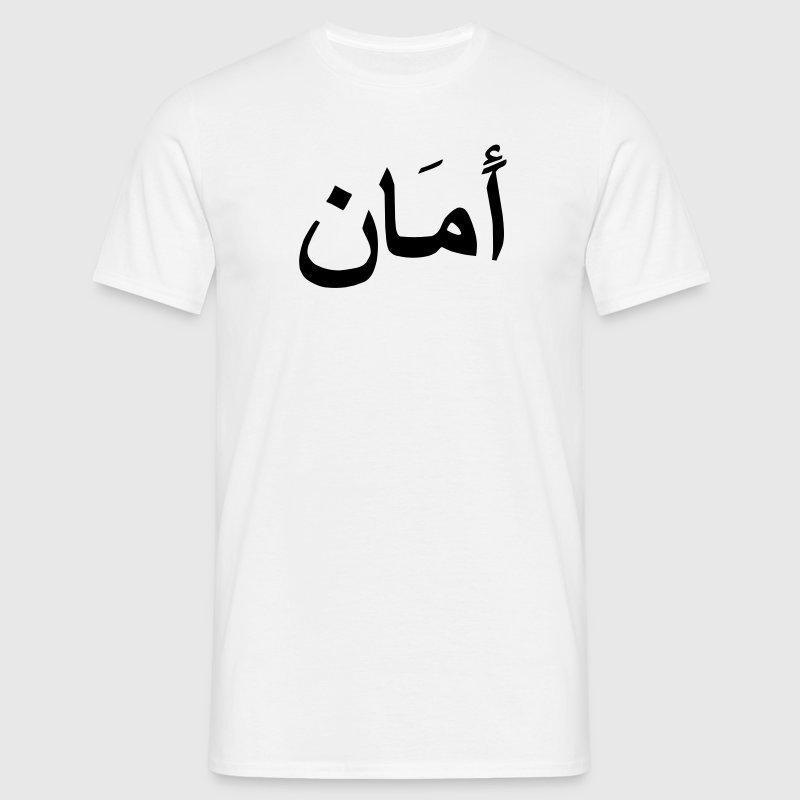 arabic for peace (2aman) - T-shirt Homme