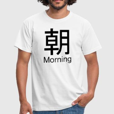 Japanese Symbol - Morning - Men's T-Shirt