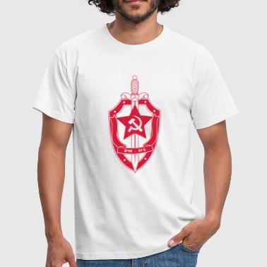 kgb secret service ussr - Herre-T-shirt