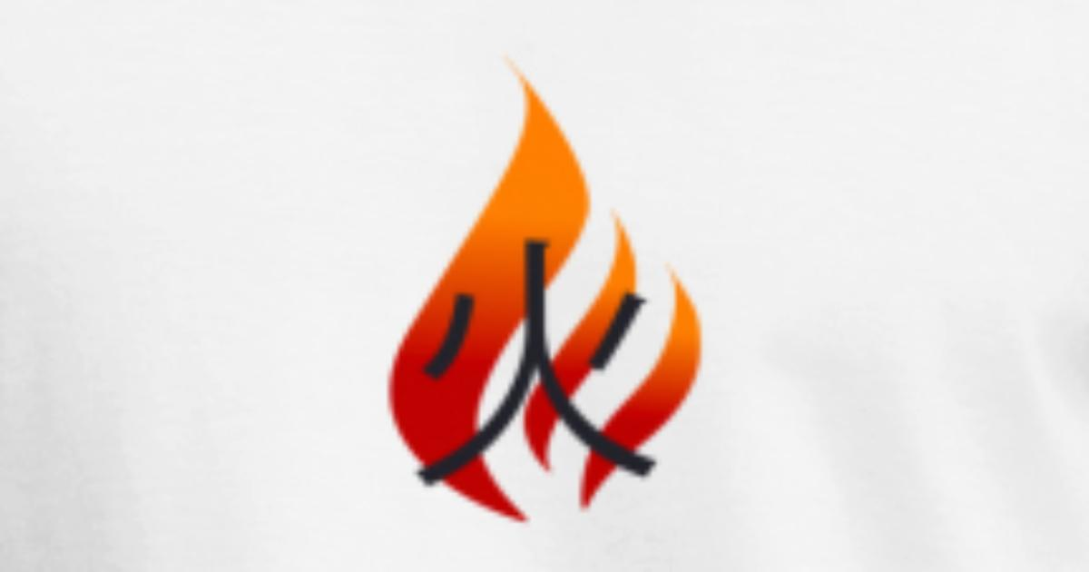 Fire Characters Japanese By Tillshirt Spreadshirt