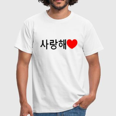 Kdrama KOREAN HEART KDRAMA KPOP SARANGHAE - Men's T-Shirt