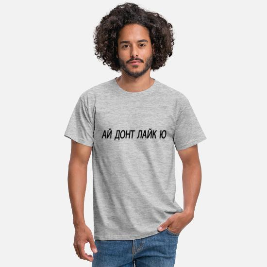 Russian T-Shirts - Russian T-shirt - I do not like you - Men's T-Shirt heather grey