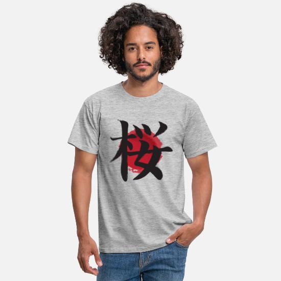 Gift Idea T-Shirts - cherry sakura japanese kanji Kirsche cerise kers - Men's T-Shirt heather grey