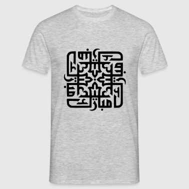 Arabic calligraphy - T-shirt Homme