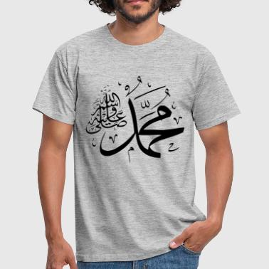 peace calligraphy - T-shirt Homme