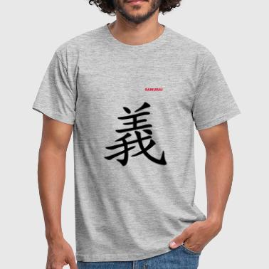 Samurai Art Samurai -martial arts collection - Men's T-Shirt