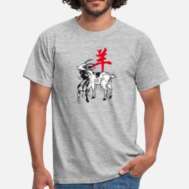 Chinese Zodiac THE YEAR OF THE GOAT - (Chinese zodiac) - Men's T-Shirt