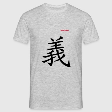Samurai -martial arts collection - Men's T-Shirt