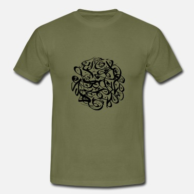 Arabic CALLIGRAPHY ART - Men's T-Shirt