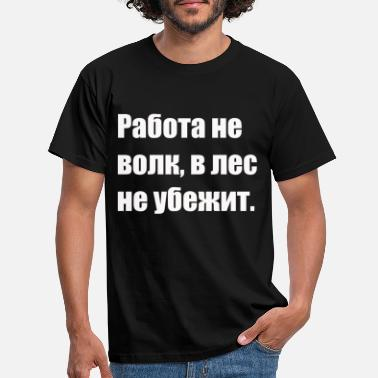 Russe russe - T-shirt Homme