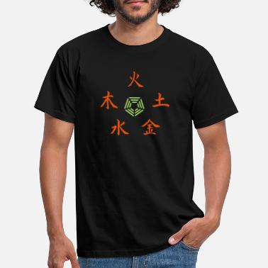 Buddhism Five Elements - Men's T-Shirt