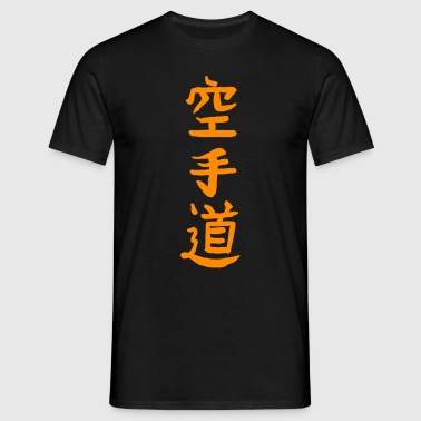 Karate-do kanji - Men's T-Shirt