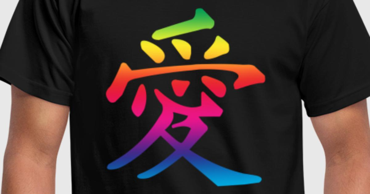 Rainbow Love Chinese By Dailycannon Spreadshirt