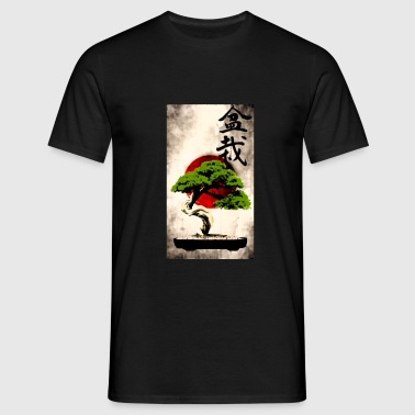 suchbegriff 39 bonsai 39 t shirts online bestellen spreadshirt. Black Bedroom Furniture Sets. Home Design Ideas